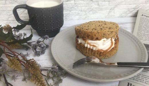 【実食レビュー】Afternoon Tea監修 ファミマの『紅茶のシフォンサンド』がたっぷりクリームの幸せスイーツ!