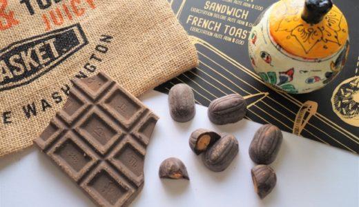 チョコレート好き必見!通販でも買えるおすすめチョコブランド4選