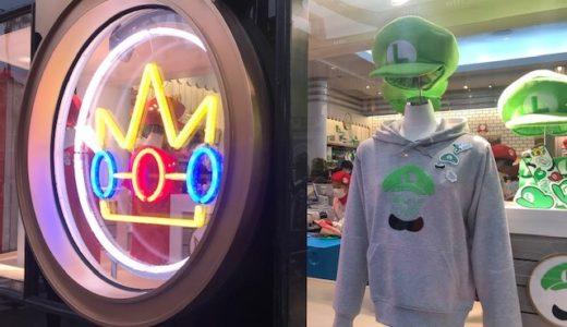 【USJ・ユニバ】マリオカフェ&ストアで購入したグッズを紹介!人気グッズと在庫状況は?