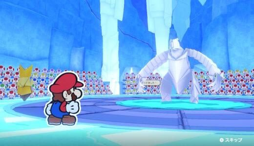 【オリガミキング】スクショで楽ちん攻略!氷ガミさまの倒し方を徹底解説
