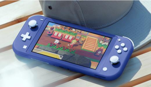 Nintendo Switch Liteに新色「ブルー」が発売!通販、本体情報まとめ【予約開始】