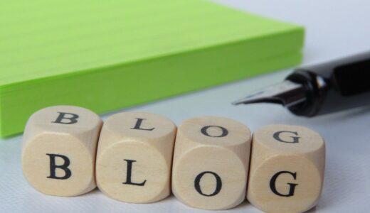 ブログのテーマ・ジャンルの決め方で重要な4つのポイントとは?
