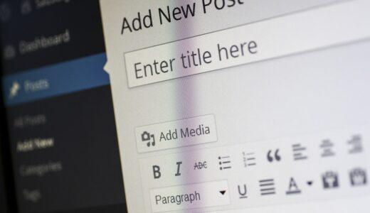 ブログ記事のネタ切れをした時は?記事のネタの探し方を3つ紹介